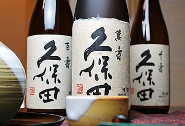 久保田 萬寿・千寿・百寿 飲み比べセット