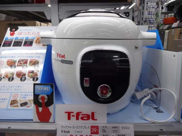 ティファールの電気圧力鍋