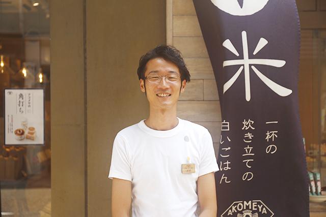 AKOMEYA TOKYO 銀座本店店長の木村さん
