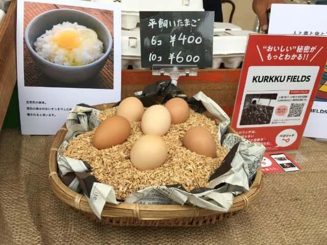 東京ハーヴェスト平飼い卵