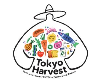 東京ハーヴェストロゴ