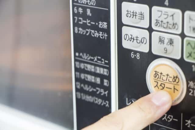 電子レンジのボタン