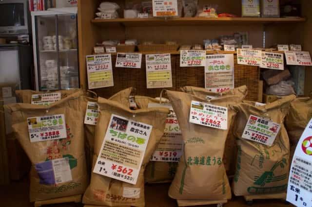 米屋産の米袋
