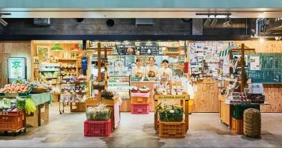かまパン&フレンズ<ナチュラル物産館>|東京・銀座(食料品)