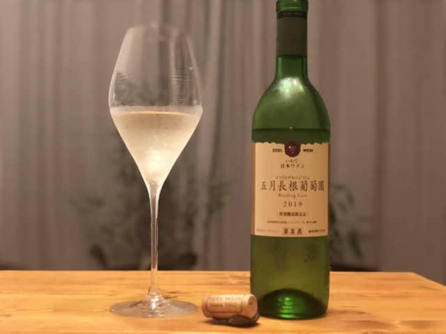 ワイン リースリングリオン